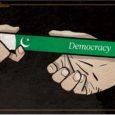 technocrate-govermnet-ka-shor-pti-khatam-dor