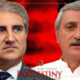 Now its official: Tareen and Qureshi draw daggers on each other's throat