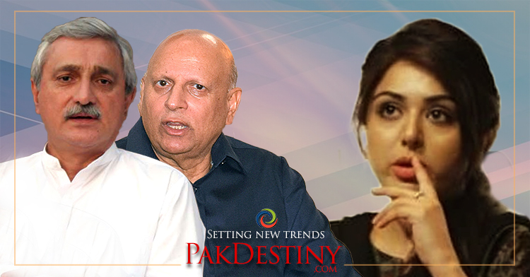 Dr Ayesha Naveed, ch muhammad sarwar,jehangir tareen,PTI social media team weakened by infighting