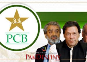 ehsan mani,najam sethi,imran khan,pcb logo, Pakistan cricket is in mess and Imran Khan is sleeping, why... because Najam Sethi is no more PCB chairman but his own buddy
