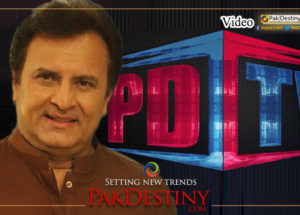 PD TV! It's Coming Very Soon. Please Watch it : Behroz Sabzwari
