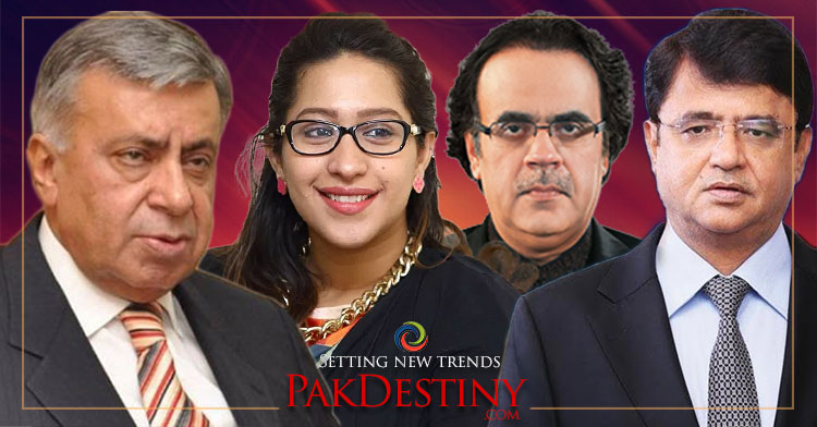 Pak anchors continue stealing the work of reporters,arif nizami,mehr bukhari,shahid masood,kamran khan