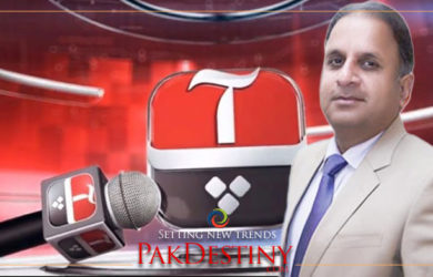 rauf klasra joins aap news,Rauf Klasra moves to another 'C grade' TV channel but never stops of boasting about his rating