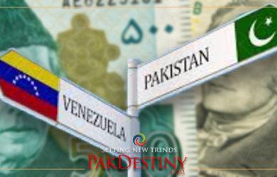 Is Pakistan going to become Venezuela under Imran Khan?