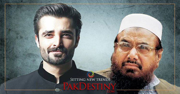 hamza ali abbasi in support of hafiz saeed