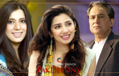 Momina Duraid stoops too low like Firdous Jamal and bans him for Hum TV productions