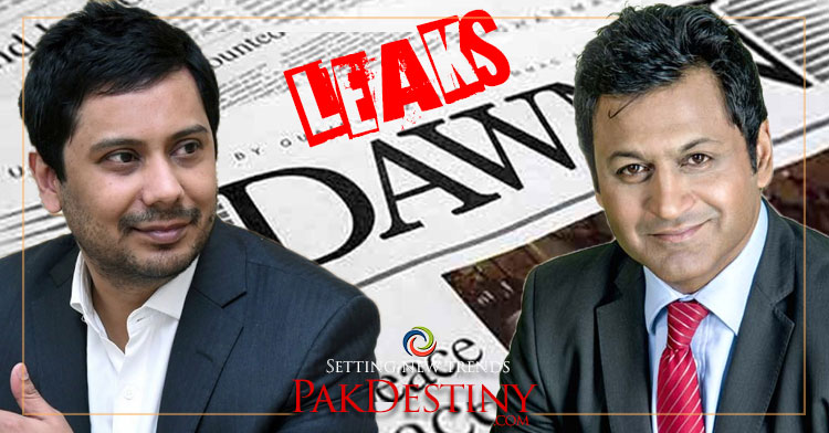 Dawn Leaks: Mystery shrouds Cyril's good bye to Dawn and media