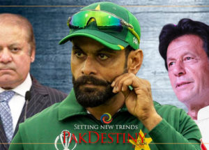 Cricketer Hafeez takes on Nawaz to please PM Khan for his return to team