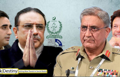 asif zardari message army cheif qamar bajwa leave country leave politics
