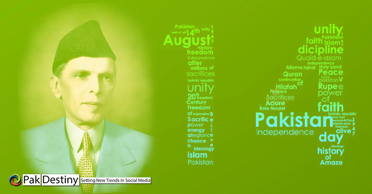 quaid e azam muhmmad ali jinnah and the reality of pakistan ideology nazriya pakistan ki haqeeqat