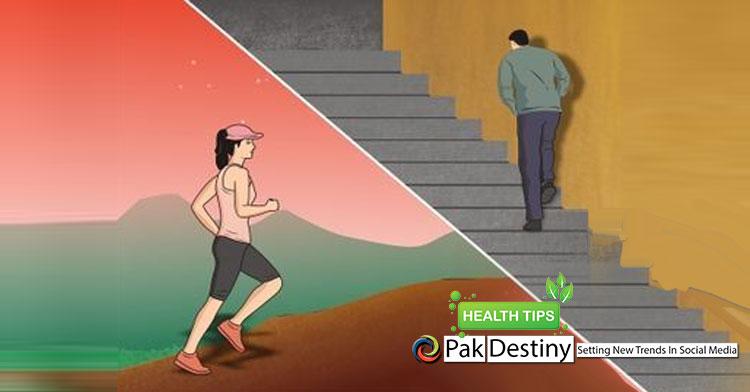 Simulate High-Altitude Training While Walking